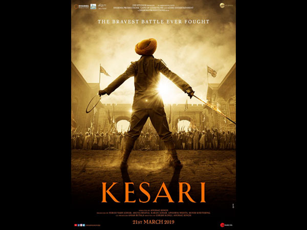 Quiz on kesari