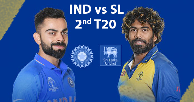 IND vs SL 2nd T20 2020