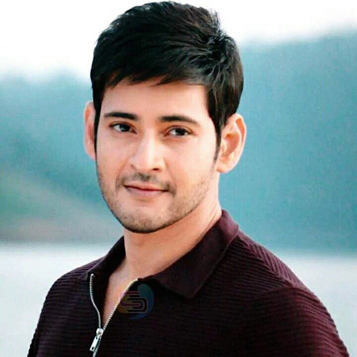 Quiz on Mahesh Babu