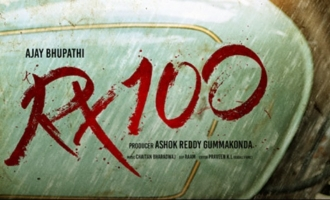 Quiz on RX100 Movie