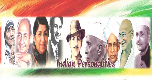 Quiz on Indian Famous Personalities