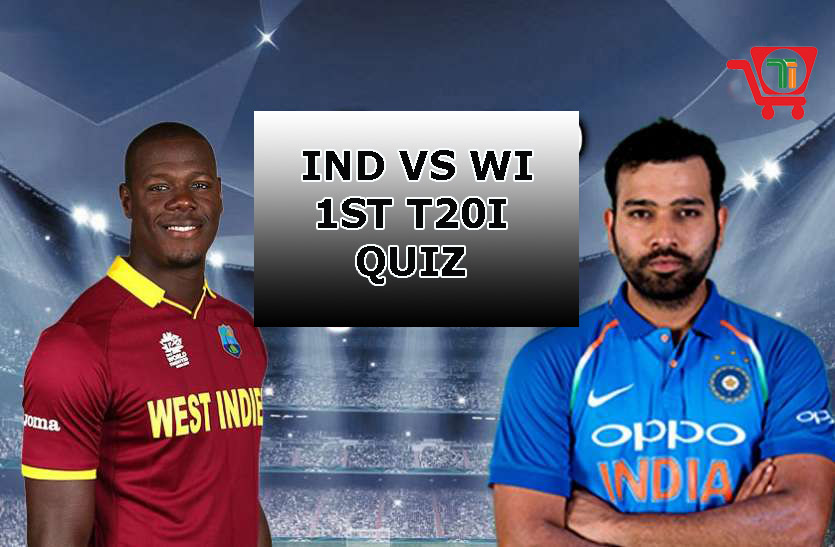 Quiz on Ind vs WI | 1st T20I