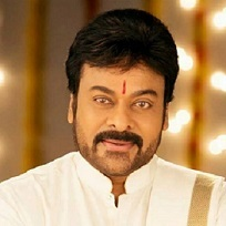 Quiz on Chiranjeevi