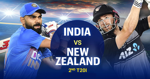 IND vs NZ 2nd T20 2020