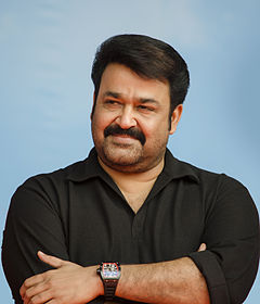Quiz on Mohanlal