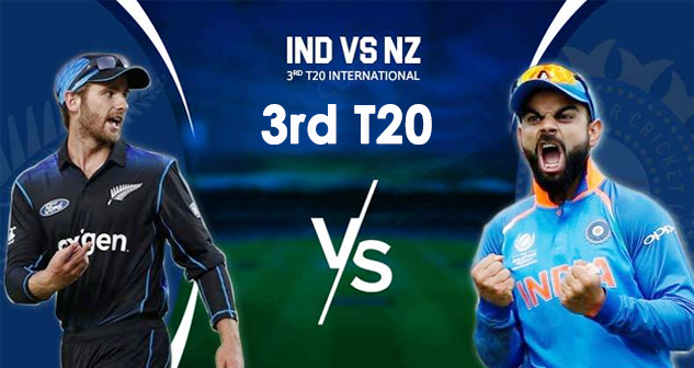 IND vs NZ 3rd T20 2020