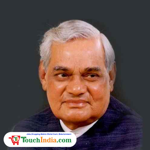 Quiz on Atal Bihari Vajpayee