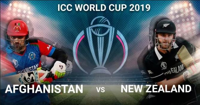 Afghanistan vs New Zealand | World Cup