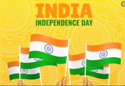 Quiz on Independence day 2020