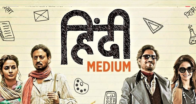 Quiz on Hindi Medium